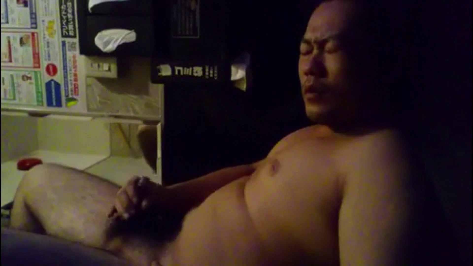 個人撮影 自慰の極意 Vol.24 ゲイの自慰 ゲイヌード画像 59pic 38
