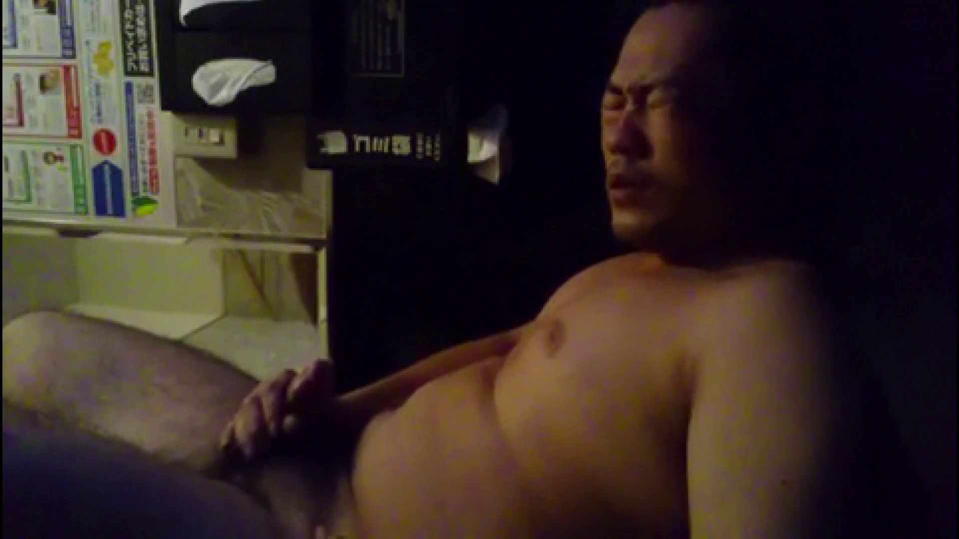 個人撮影 自慰の極意 Vol.24 ゲイの自慰 ゲイヌード画像 59pic 43