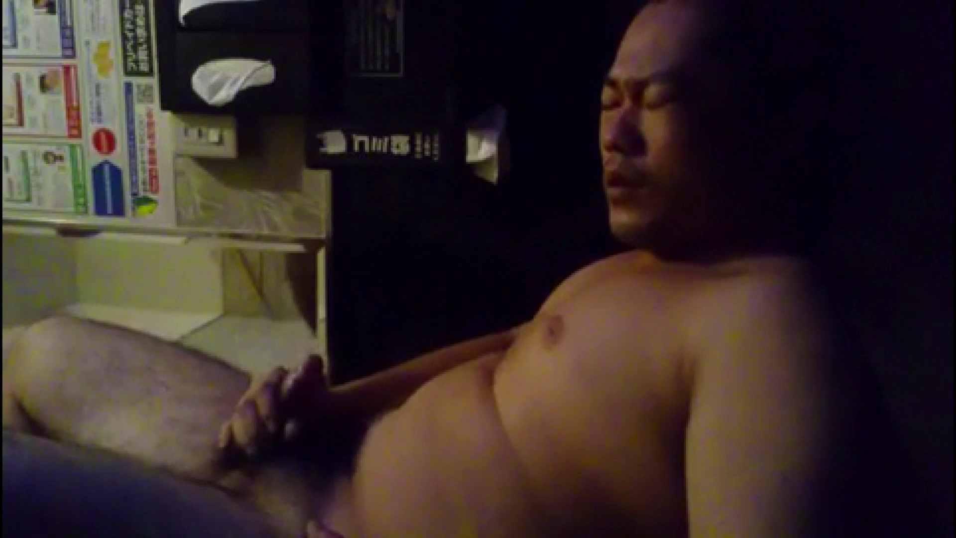 個人撮影 自慰の極意 Vol.24 オナニー | 手コキ アダルトビデオ画像キャプチャ 59pic 46