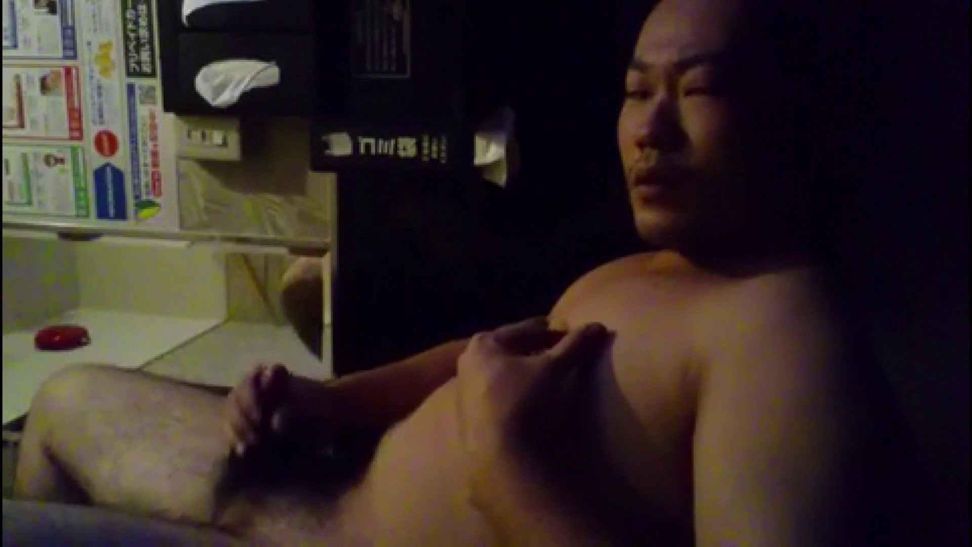 個人撮影 自慰の極意 Vol.24 無修正 ゲイセックス画像 59pic 57