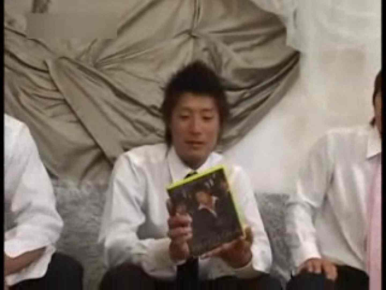 大集合!!カッコ可愛いメンズの一穴入根!! vol.36 手コキ ゲイ丸見え画像 83pic 41
