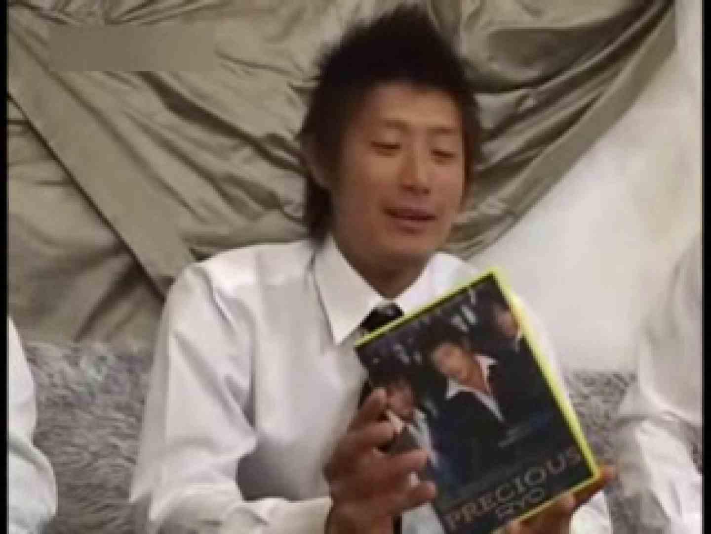 大集合!!カッコ可愛いメンズの一穴入根!! vol.36 仰天アナル 男同士動画 83pic 42