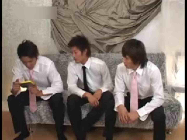 大集合!!カッコ可愛いメンズの一穴入根!! vol.36 まじ生挿入 ゲイエロ動画 83pic 45