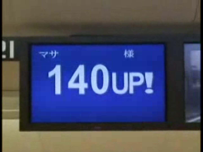 大集合!!カッコ可愛いメンズの一穴入根!! vol.43 手コキ ゲイ無料エロ画像 84pic 36