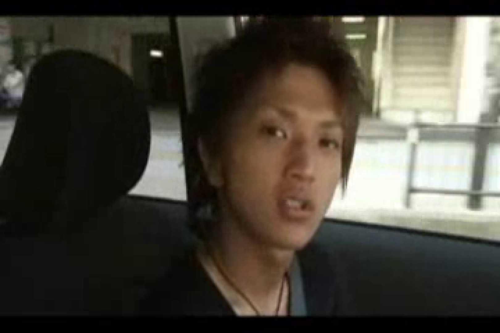 イケメンの逝きまくり旅情!!in 横浜 オナニー ゲイアダルト画像 90pic 3