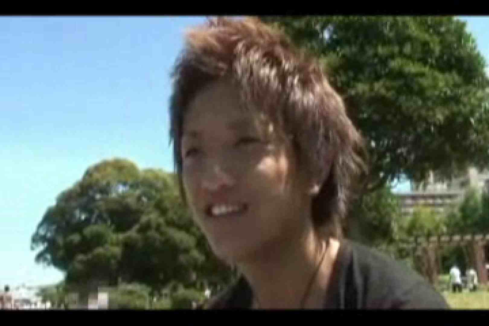 イケメンの逝きまくり旅情!!in 横浜 イケメンパラダイス ゲイ丸見え画像 90pic 5