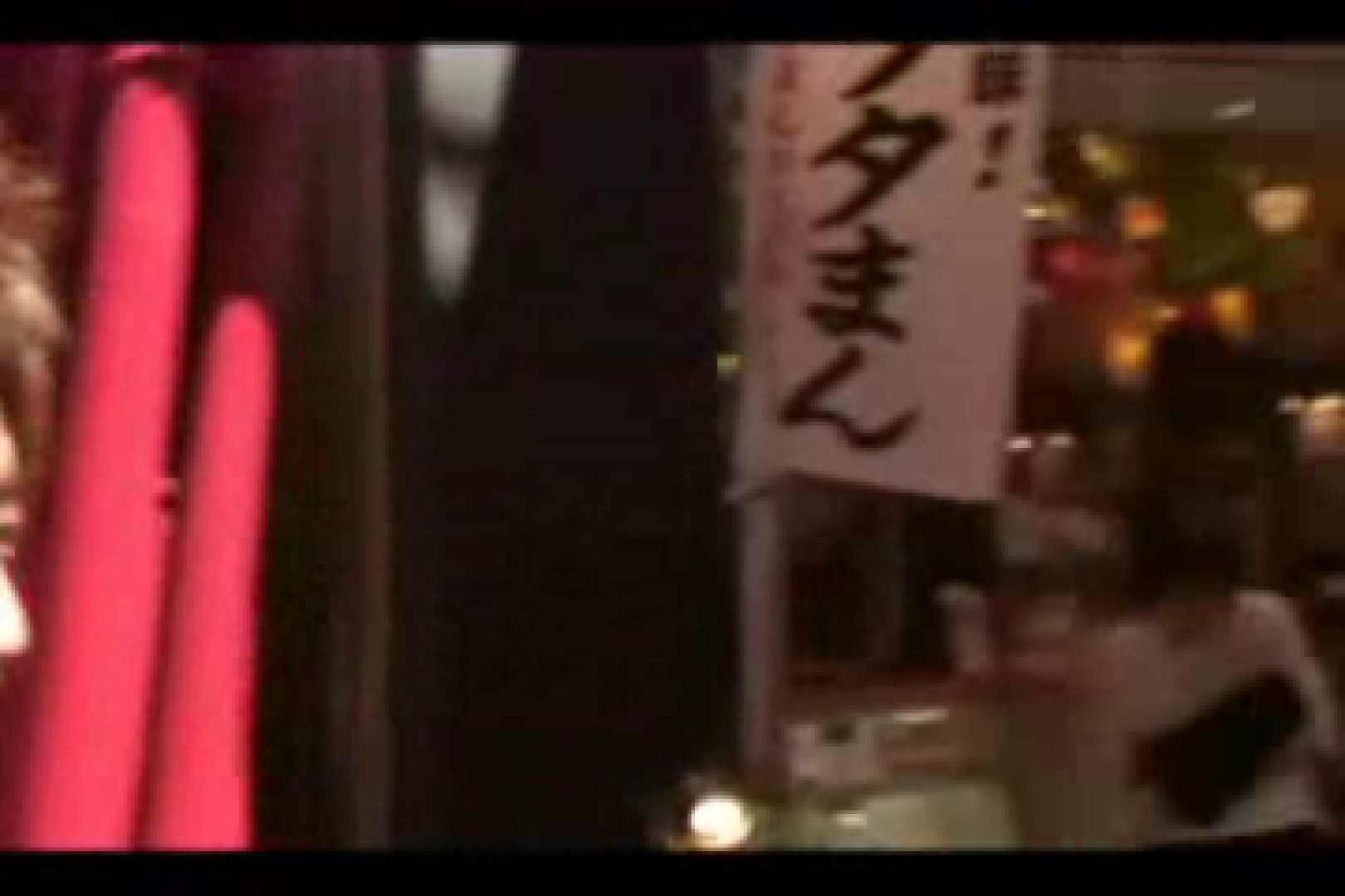 イケメンの逝きまくり旅情!!in 横浜 オナニー ゲイアダルト画像 90pic 25