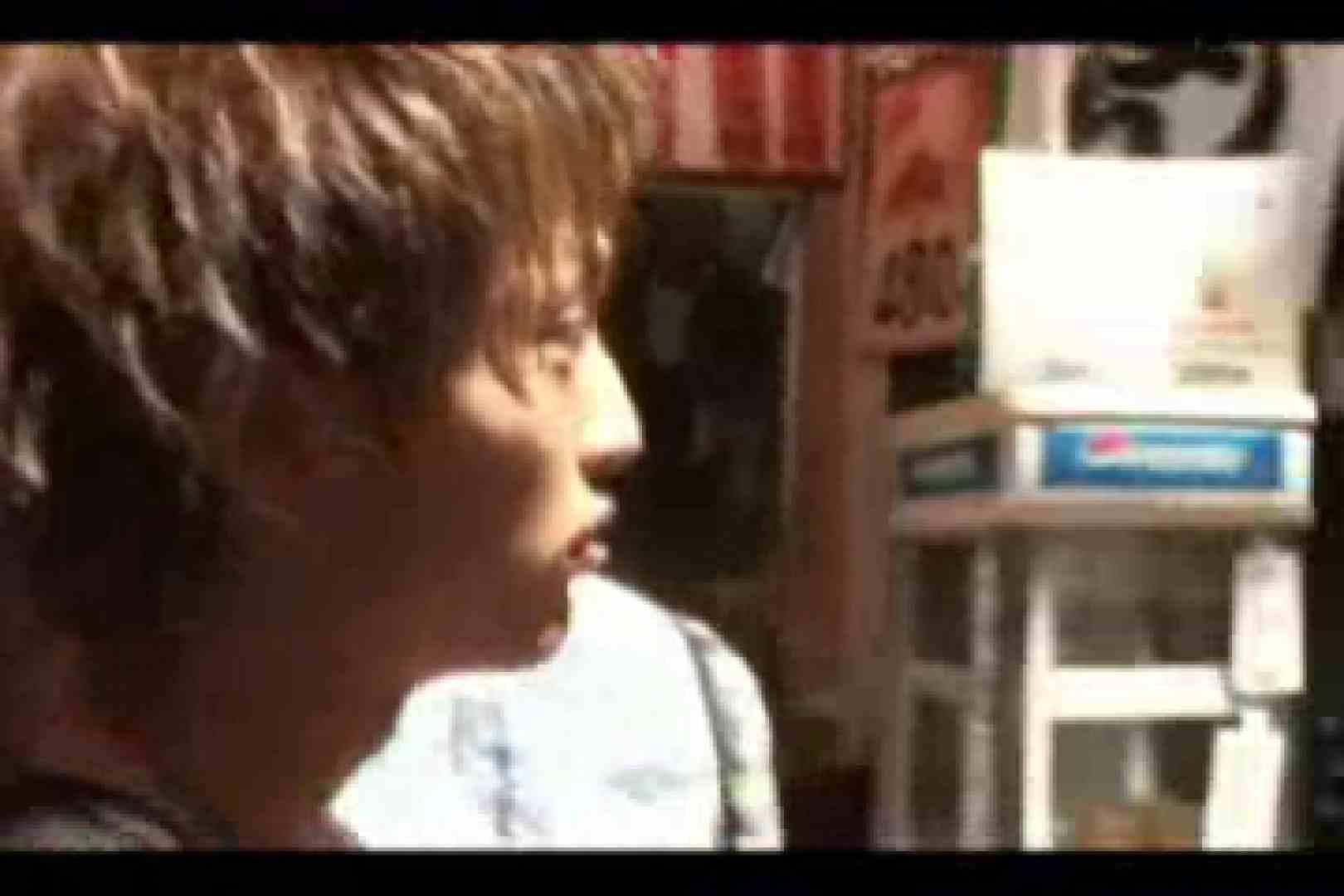 イケメンの逝きまくり旅情!!in 横浜 フェラ天国 ゲイ無料エロ画像 90pic 26