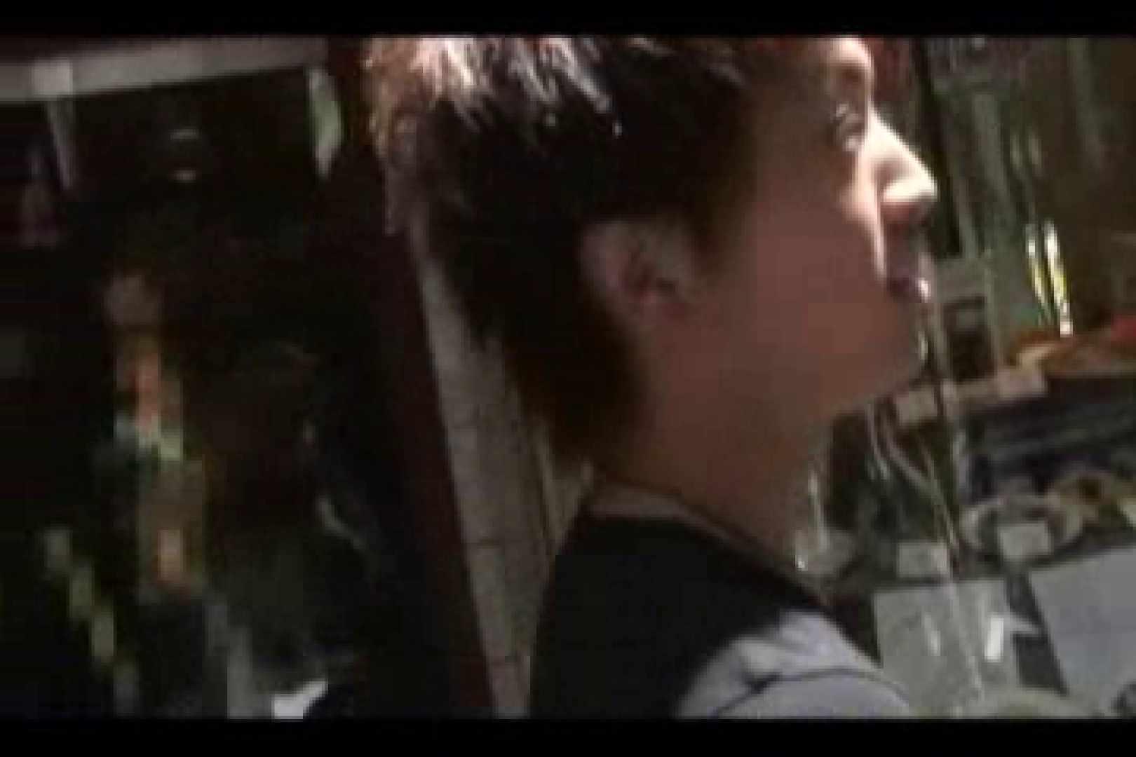 イケメンの逝きまくり旅情!!in 横浜 射精天国 ゲイエロ画像 90pic 31