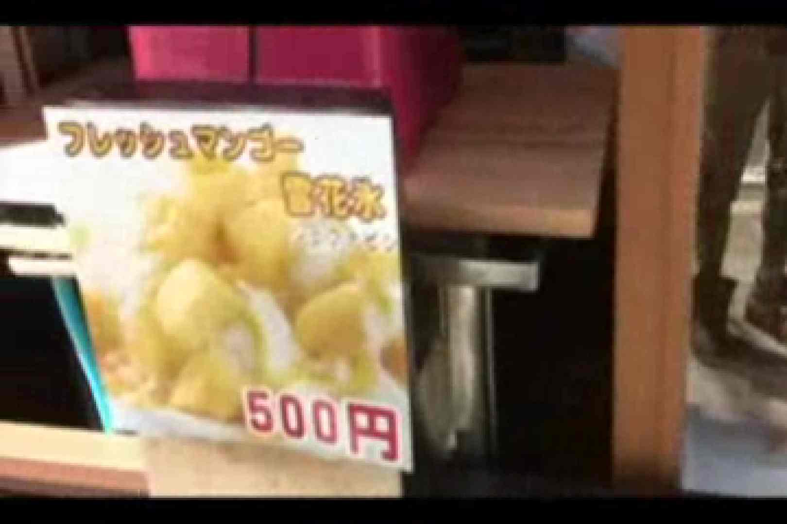 イケメンの逝きまくり旅情!!in 横浜 野外露出動画 ゲイ丸見え画像 90pic 65