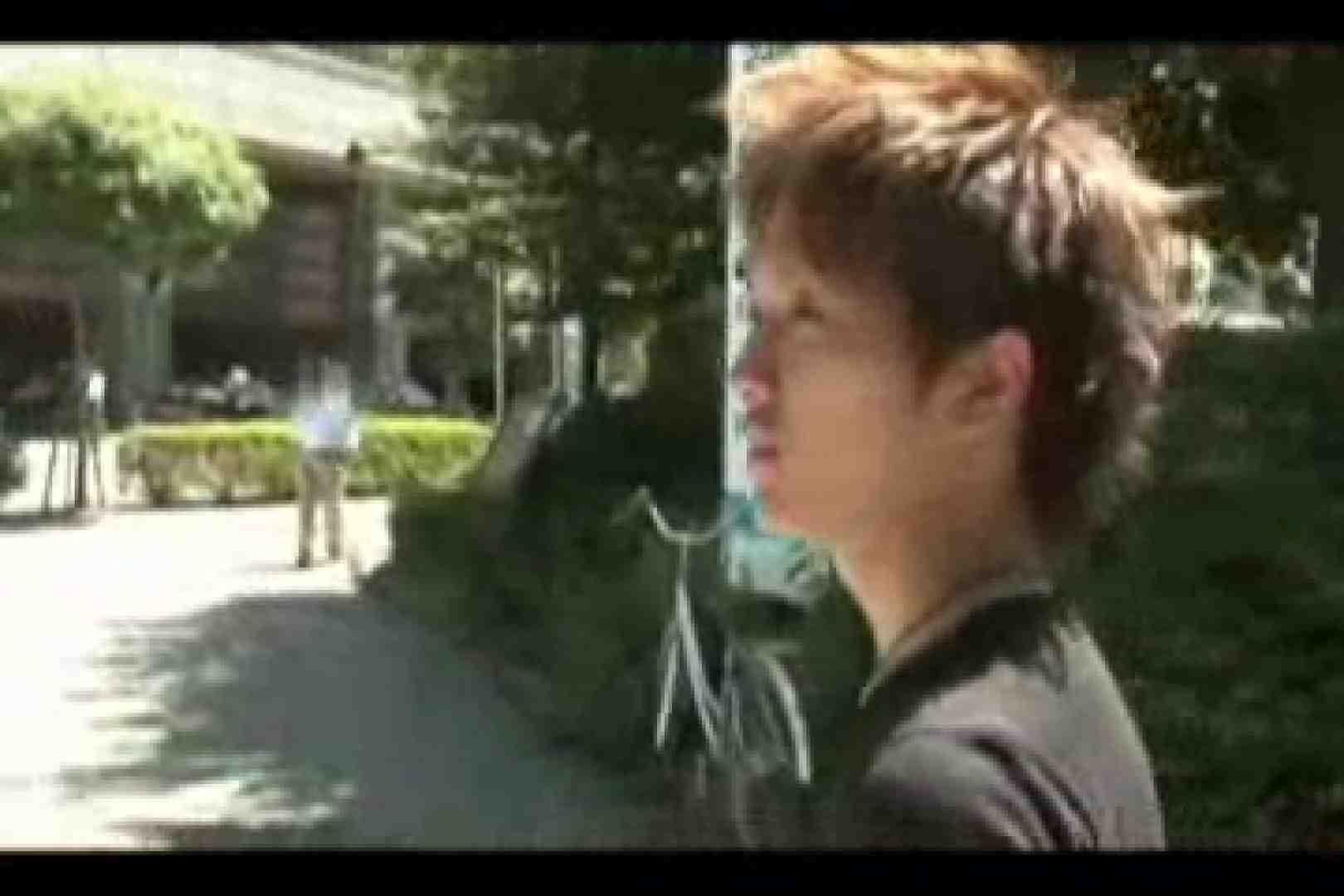イケメンの逝きまくり旅情!!in 横浜 ディープキス 男同士動画 90pic 83