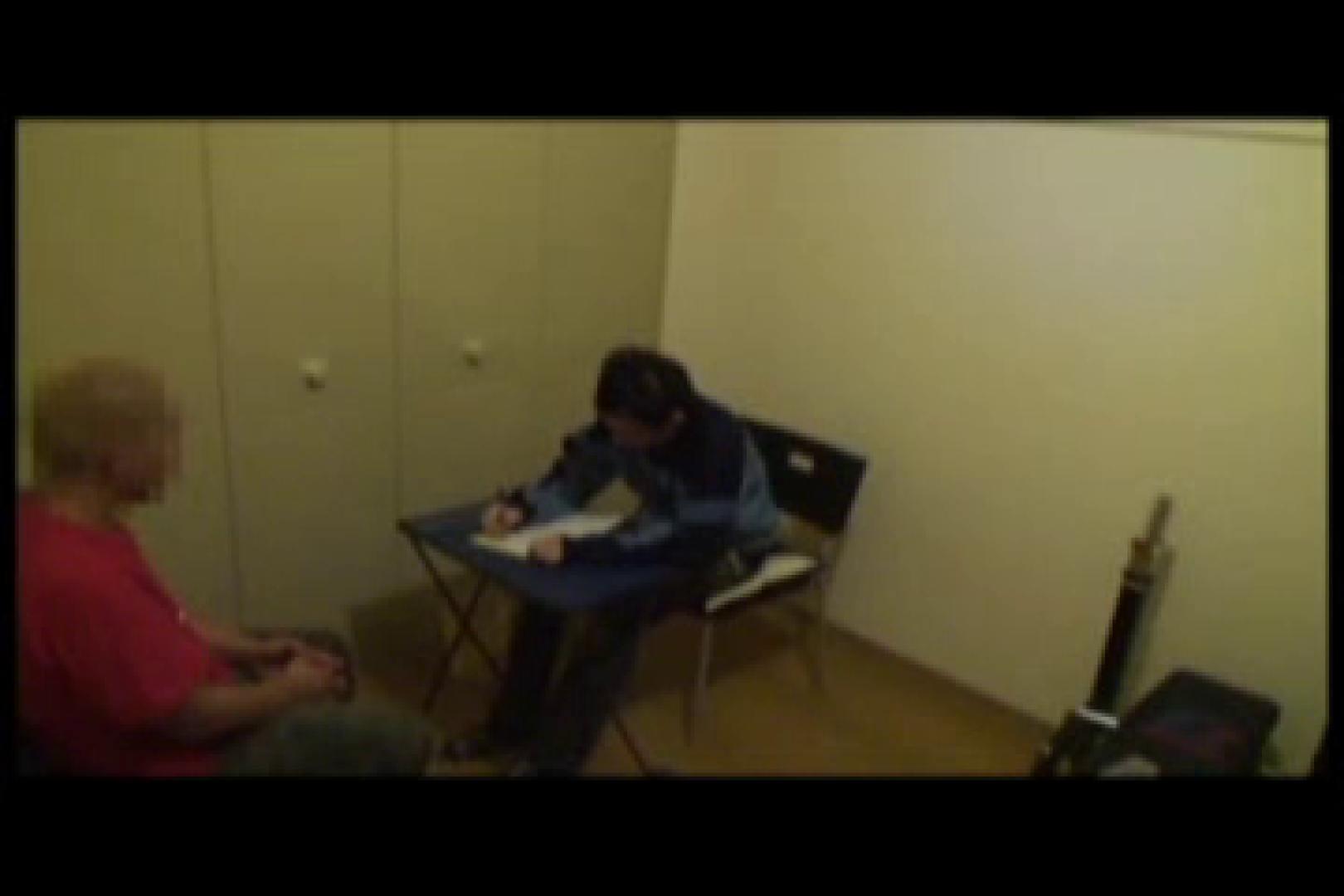 Ikemen Love Mate vol.5 フェラ天国 ゲイフリーエロ画像 100pic 3