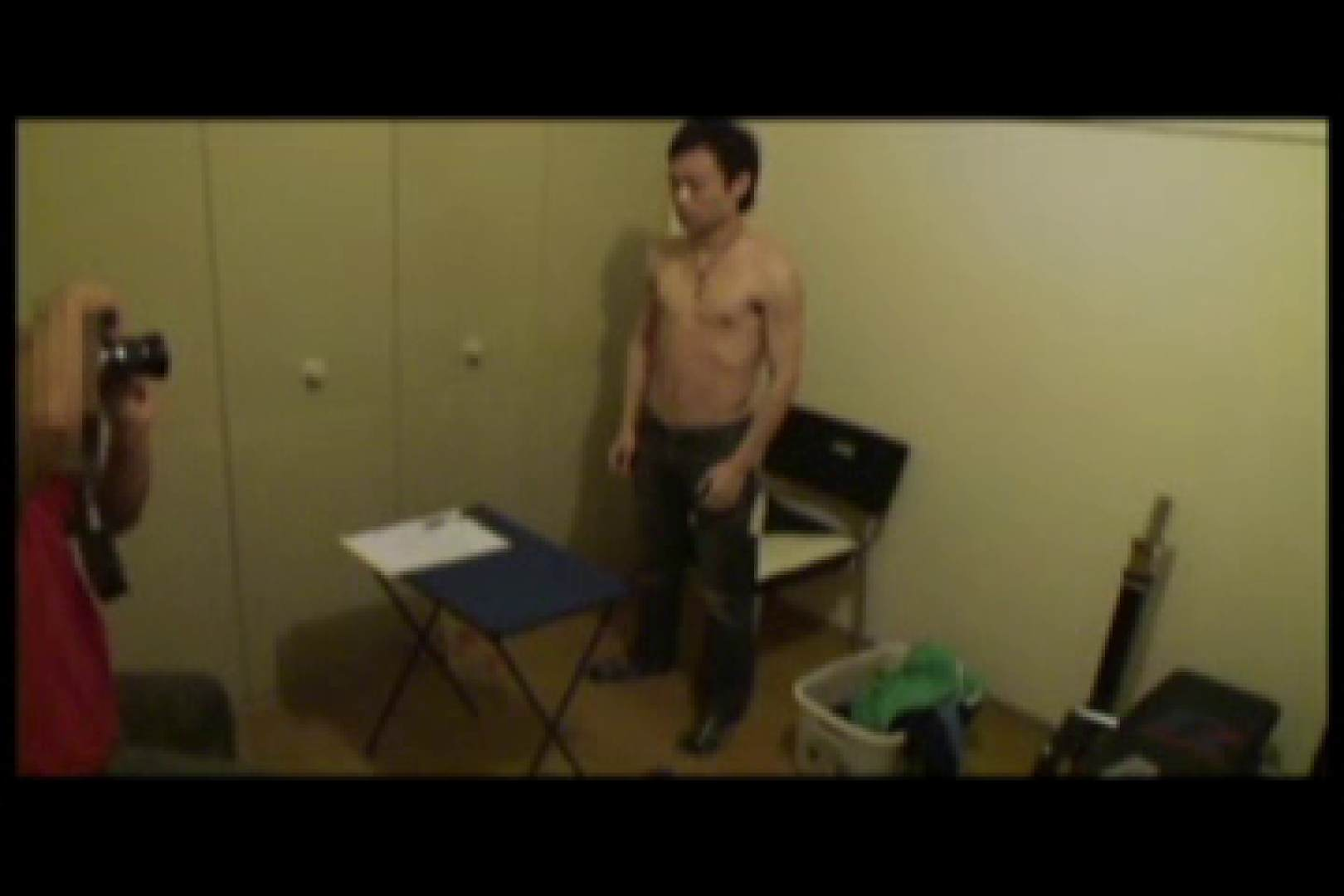 Ikemen Love Mate vol.5 イケメンパラダイス ケツマンスケベ画像 100pic 30