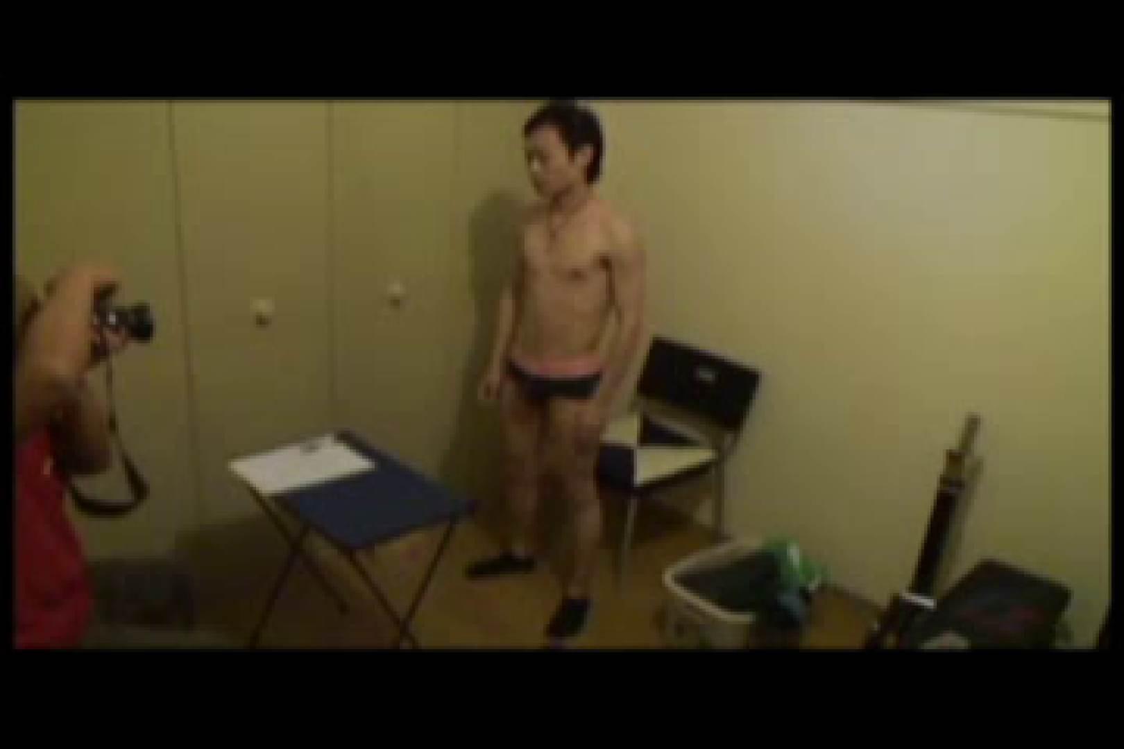 Ikemen Love Mate vol.5 オナニー ゲイセックス画像 100pic 32