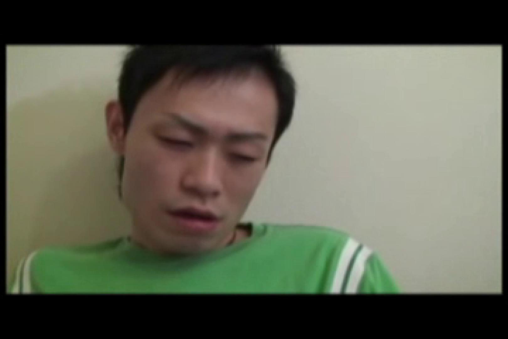 Ikemen Love Mate vol.5 イケメンパラダイス | 面接 ケツマンスケベ画像 100pic 49