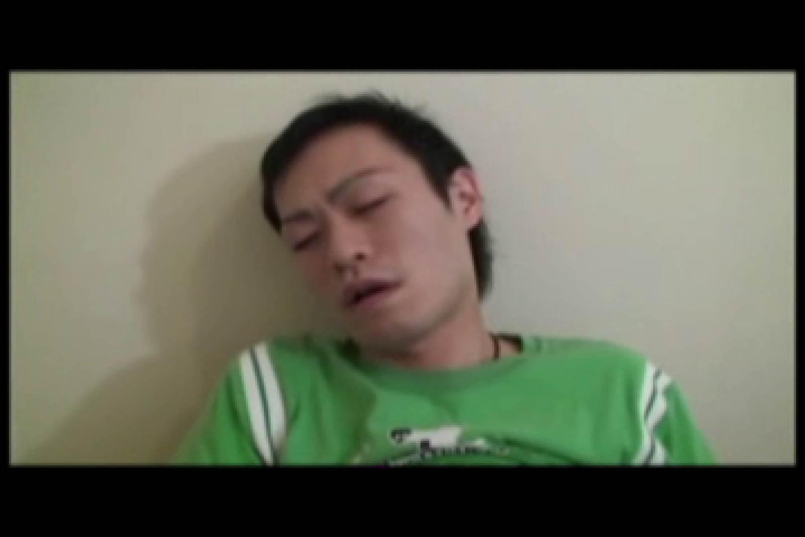 Ikemen Love Mate vol.5 イケメンパラダイス | 面接 ケツマンスケベ画像 100pic 55