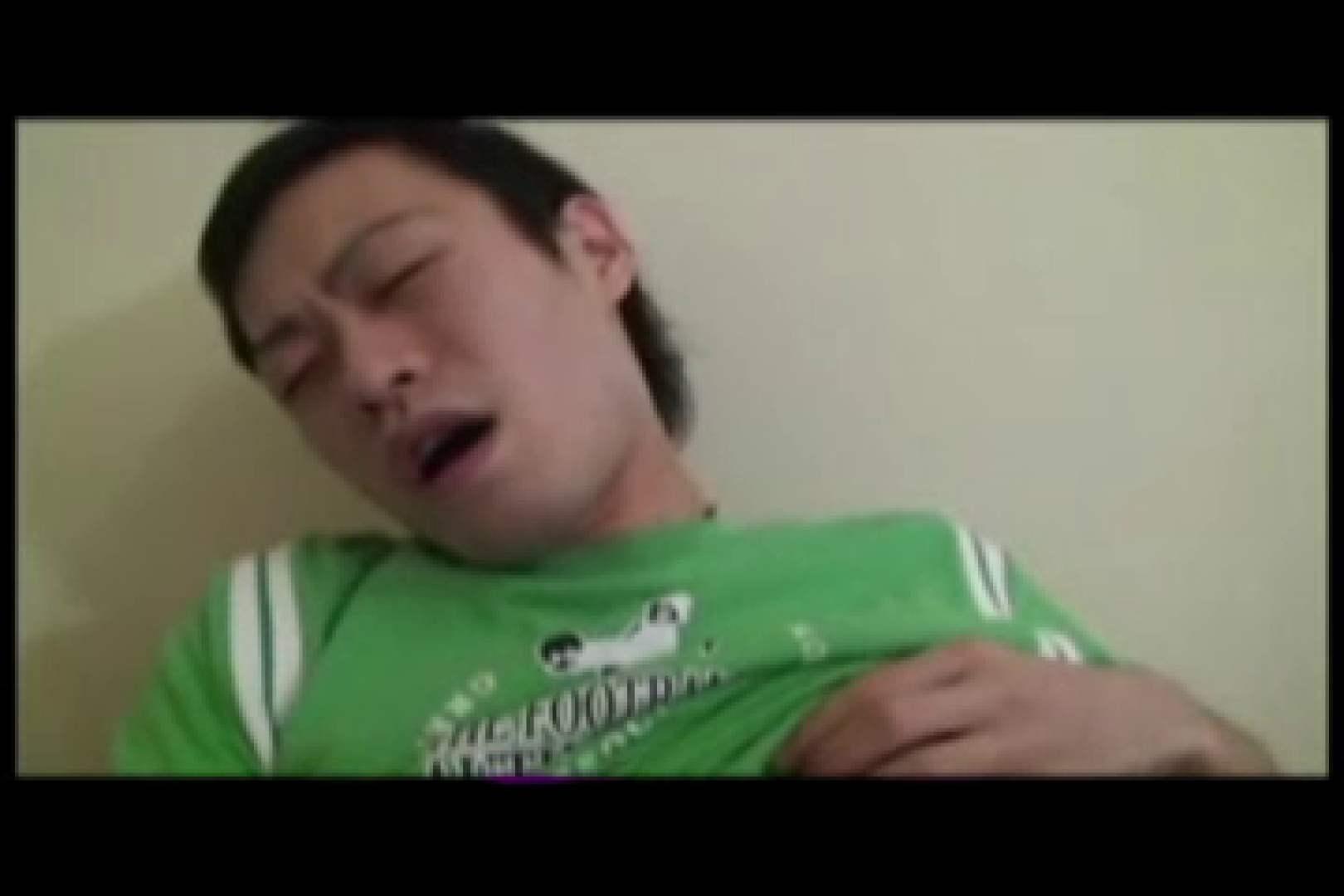 Ikemen Love Mate vol.5 ケツマン ゲイAV画像 100pic 89