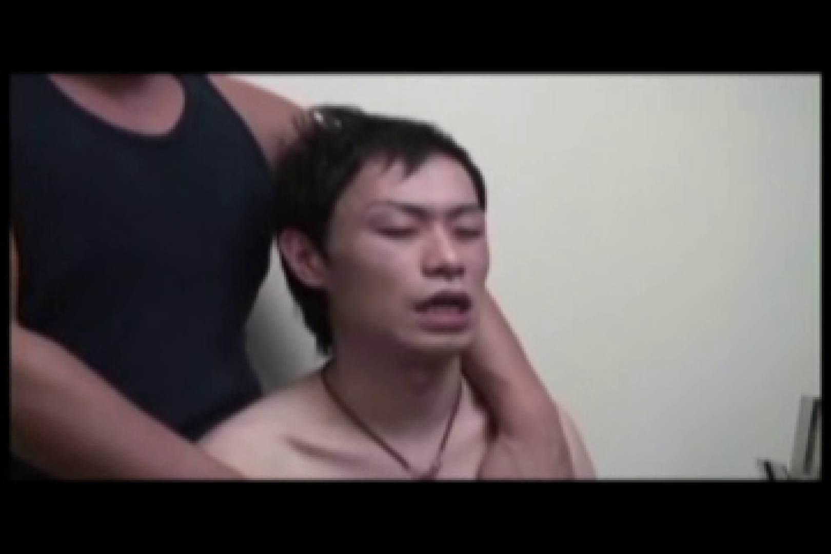 Ikemen Love Mate vol.6 アナル挿入 | 玩具 ゲイザーメン画像 94pic 1