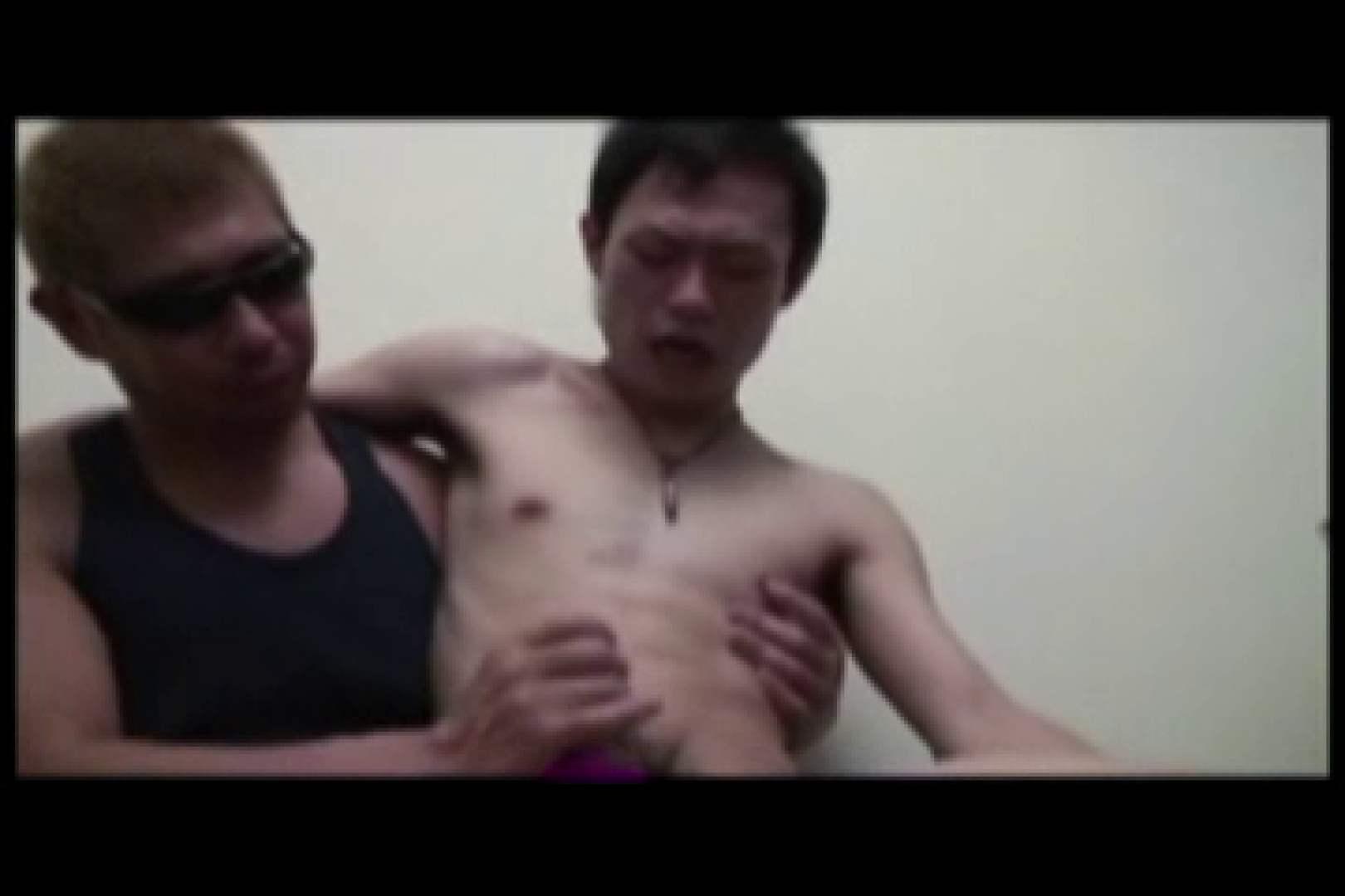 Ikemen Love Mate vol.6 入浴・シャワー丸見え ゲイ無修正動画画像 94pic 52
