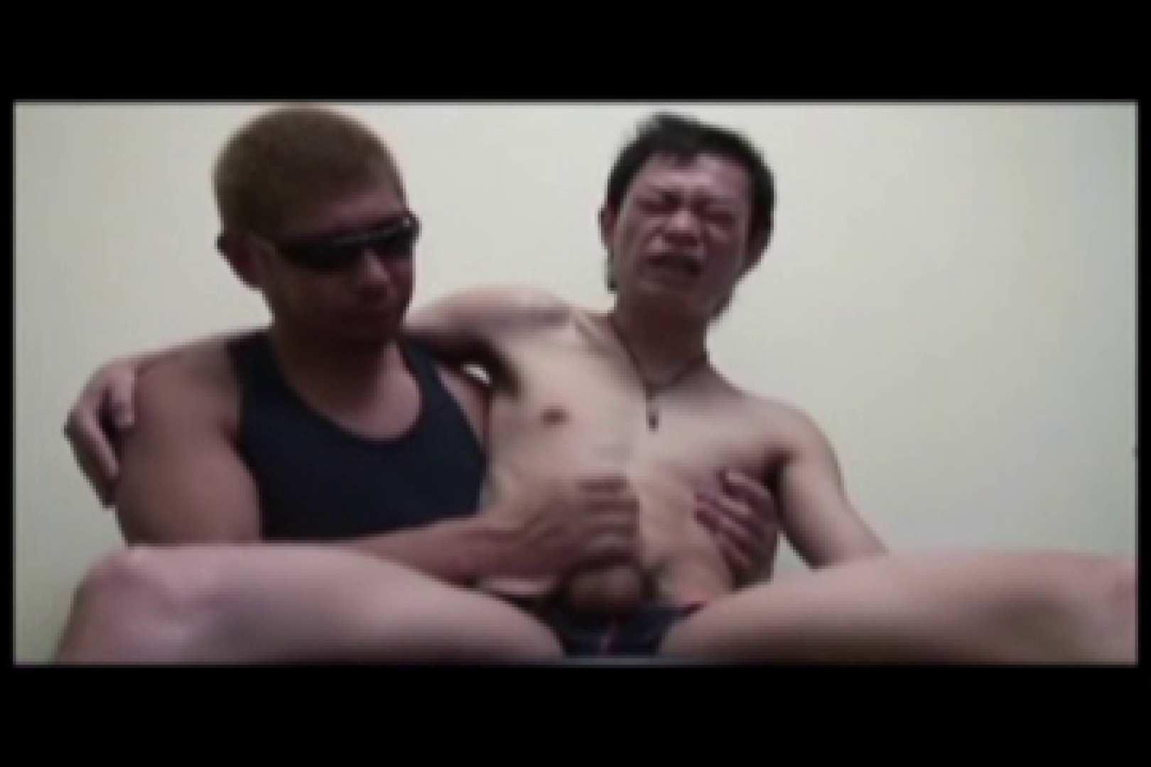 Ikemen Love Mate vol.6 ケツマン ゲイフリーエロ画像 94pic 53