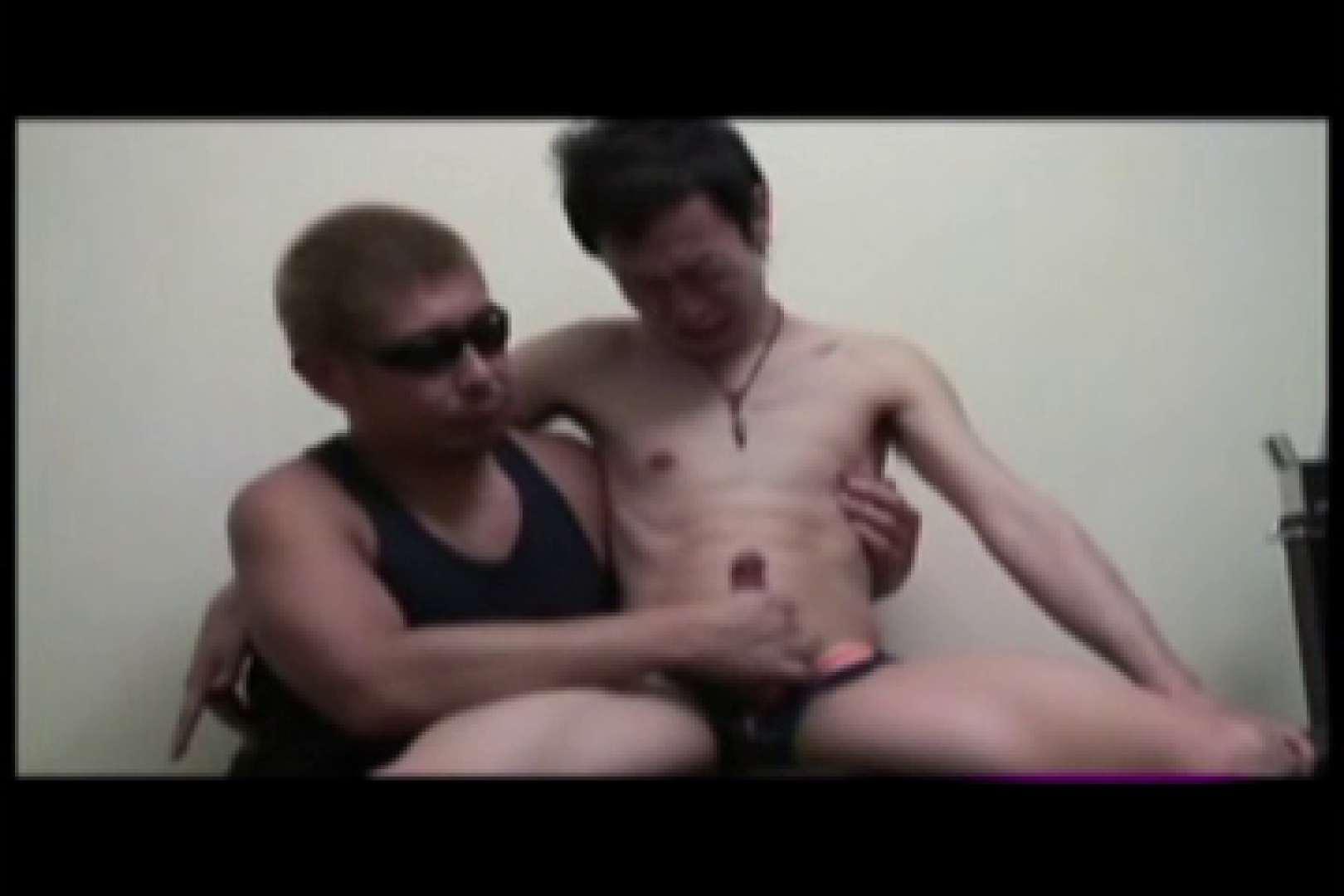 Ikemen Love Mate vol.6 手コキ ゲイセックス画像 94pic 68