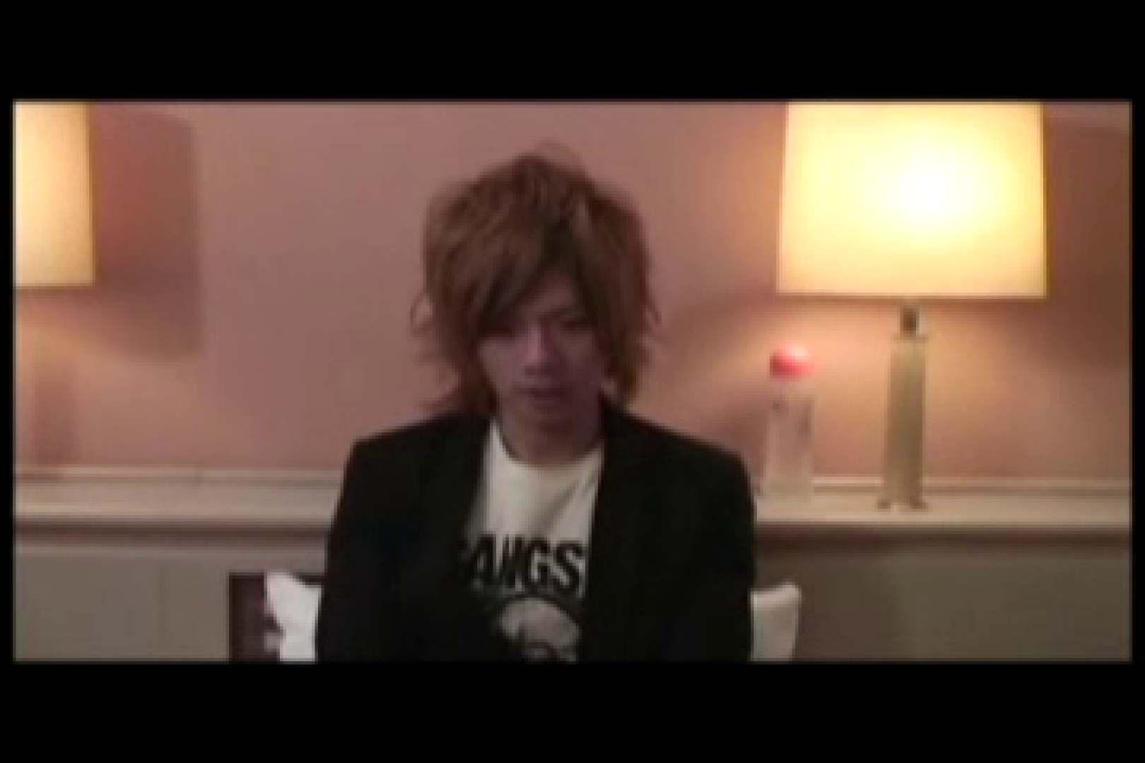 Ikemen Love Mate vol.7 イケメンパラダイス 男同士動画 104pic 36