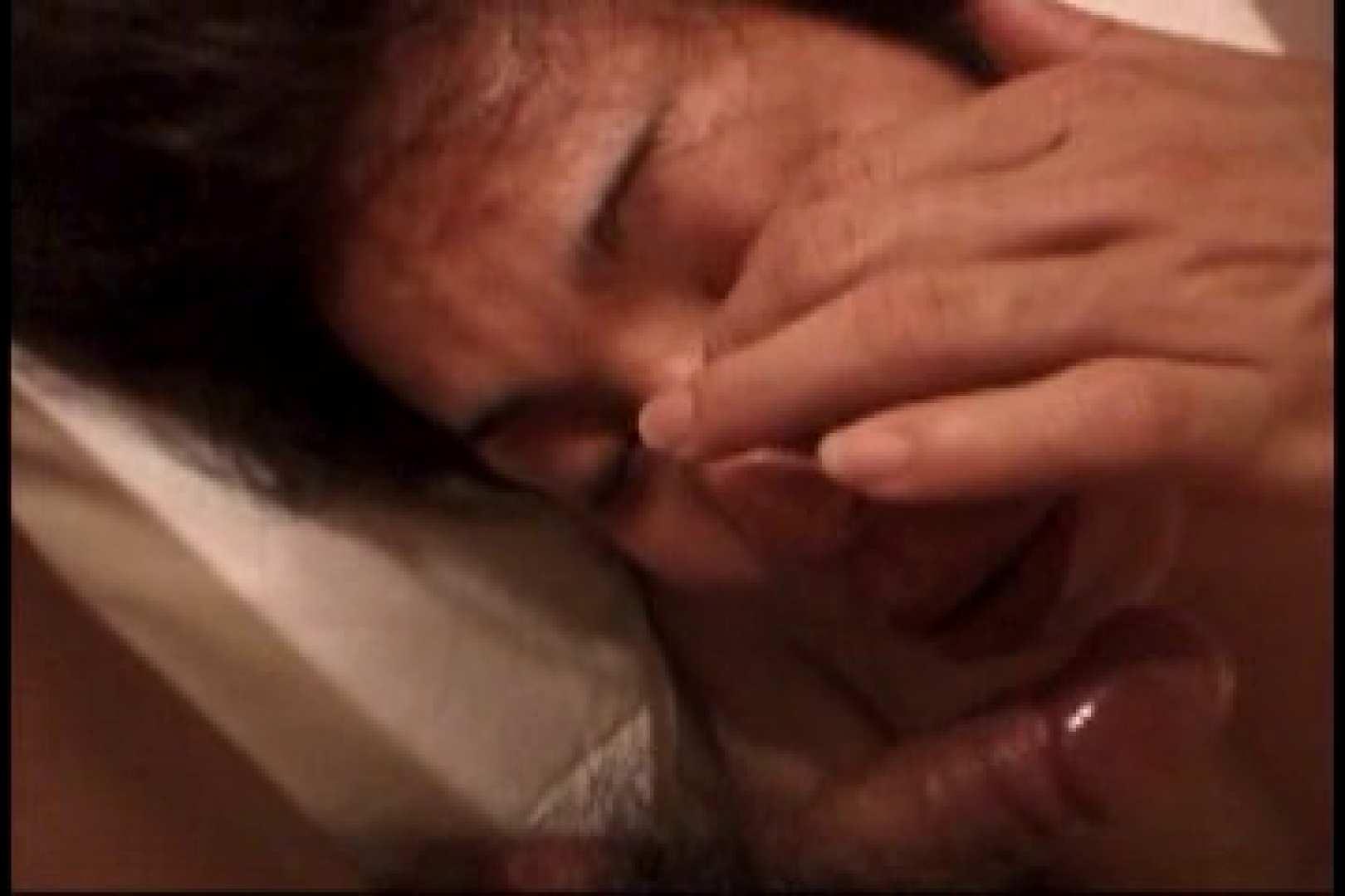 三ッ星シリーズ!!イケメン羞恥心!!File.03 イケメンパラダイス ゲイ無料エロ画像 58pic 36