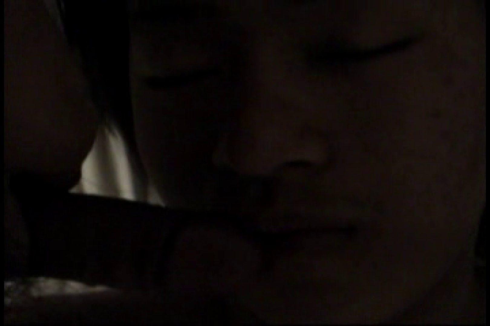 三ッ星シリーズ!!イケメン羞恥心File.9 ゲイの自慰 | イケメンパラダイス エロビデオ紹介 104pic 99