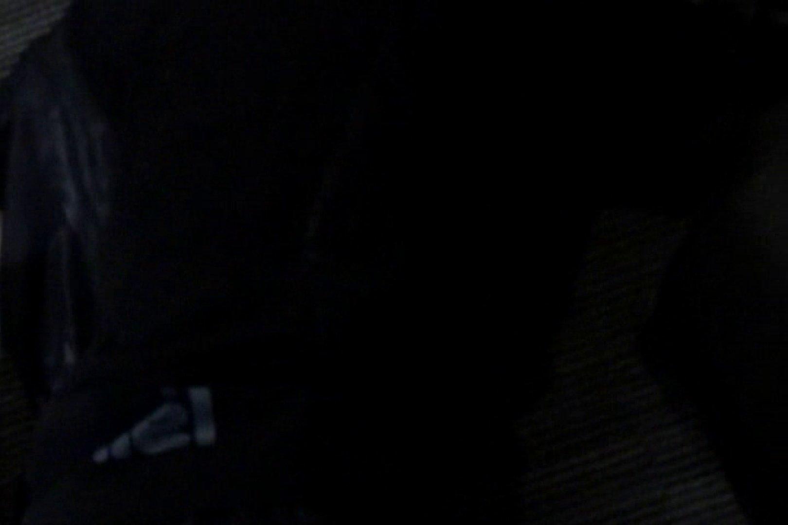 三ツ星シリーズ 魅惑のMemorial Night!! vol.03 ゲイ悪戯 ゲイ無料エロ画像 83pic 35