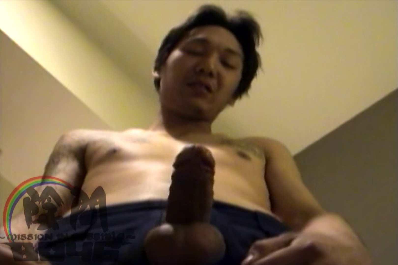 陰間BOYS~Mission In Possible~02 オナニー ゲイヌード画像 103pic 43