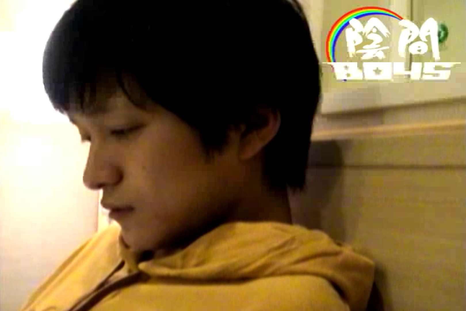 陰間BOYS~My holiday~01 入浴・シャワー丸見え ゲイAV画像 108pic 84