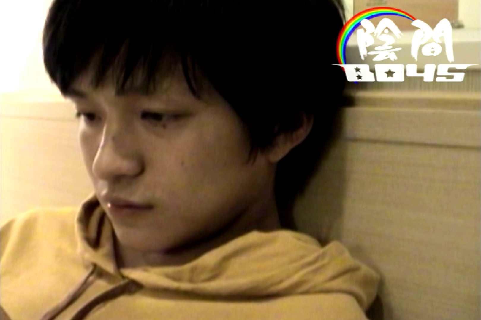 陰間BOYS~My holiday~01 入浴・シャワー丸見え ゲイAV画像 108pic 104