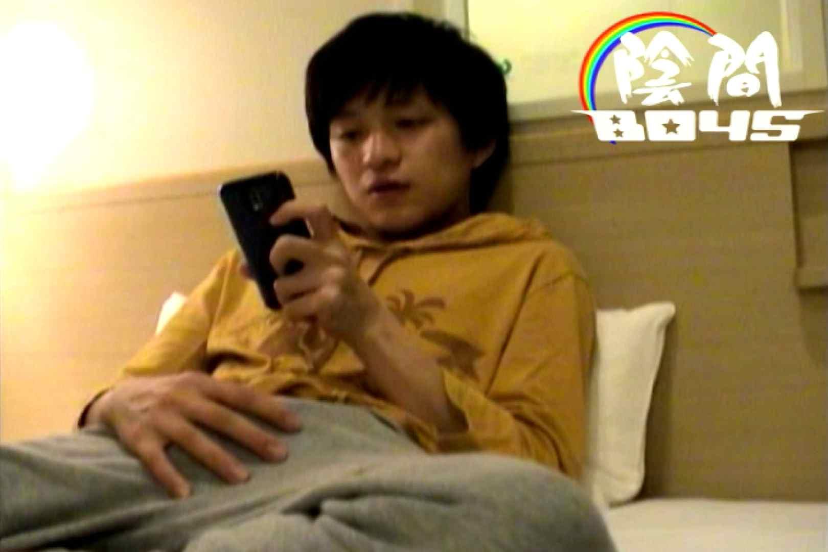 陰間BOYS~My holiday~01 入浴・シャワー丸見え | 無修正 ゲイAV画像 108pic 105