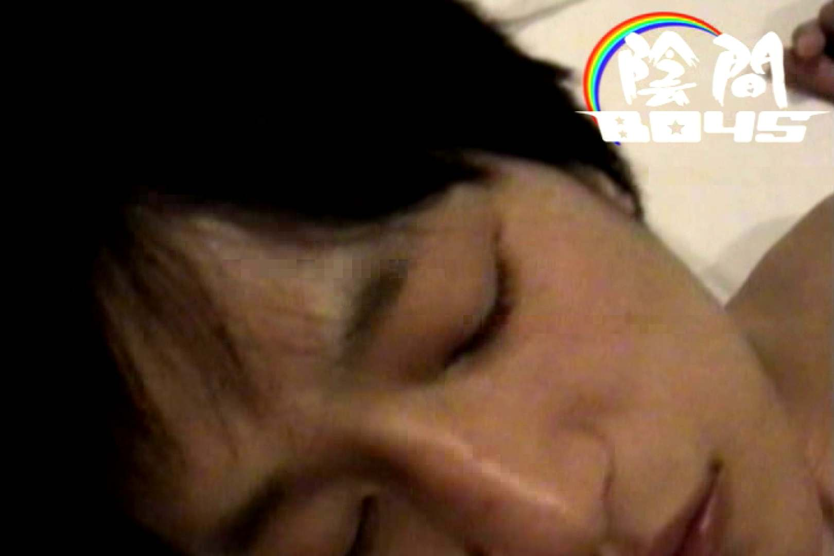 陰間BOYS~My holiday~04 オナニー 男同士動画 61pic 16