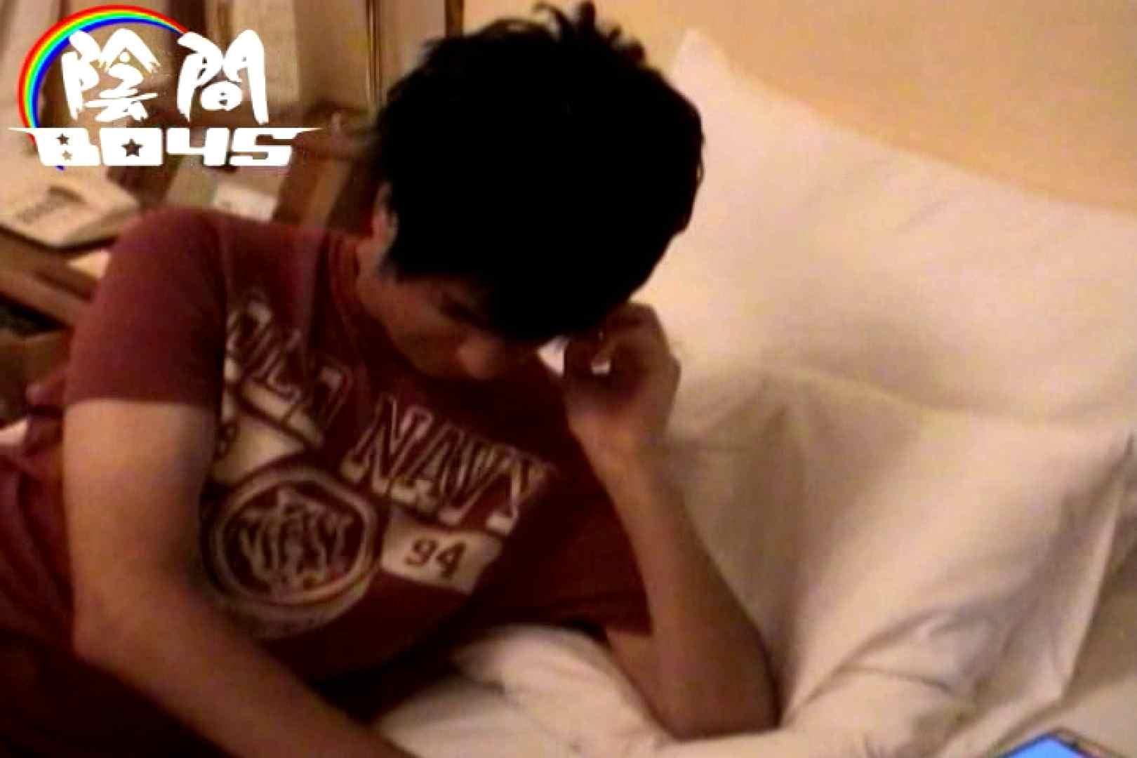 陰間BOYS~Mixed Hot-Guy~01 入浴・シャワー丸見え ゲイエロ動画 80pic 3