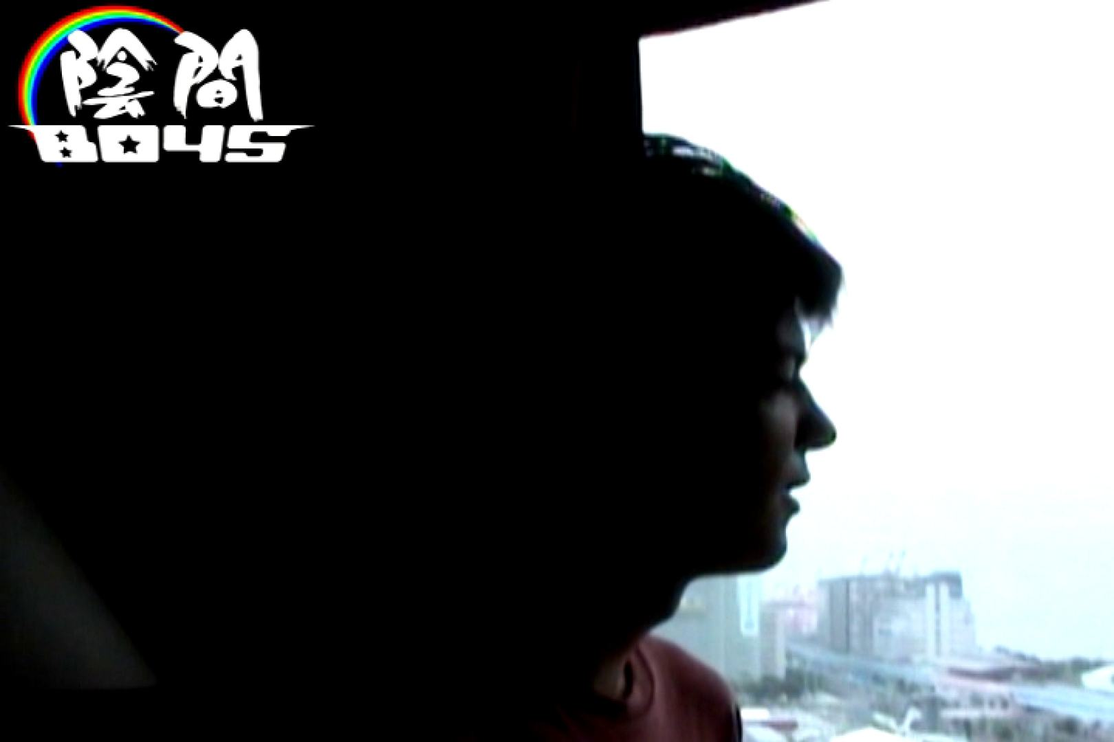 陰間BOYS~Mixed Hot-Guy~01 無修正   イケメンパラダイス エロビデオ紹介 80pic 21