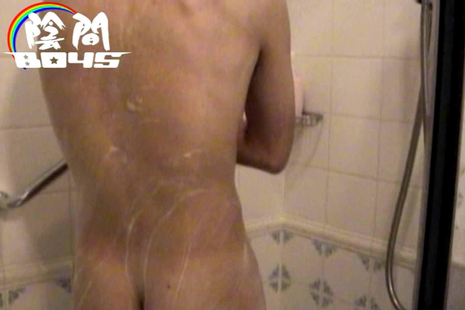 陰間BOYS~Mixed Hot-Guy~01 オナニー ゲイ無料エロ画像 80pic 27