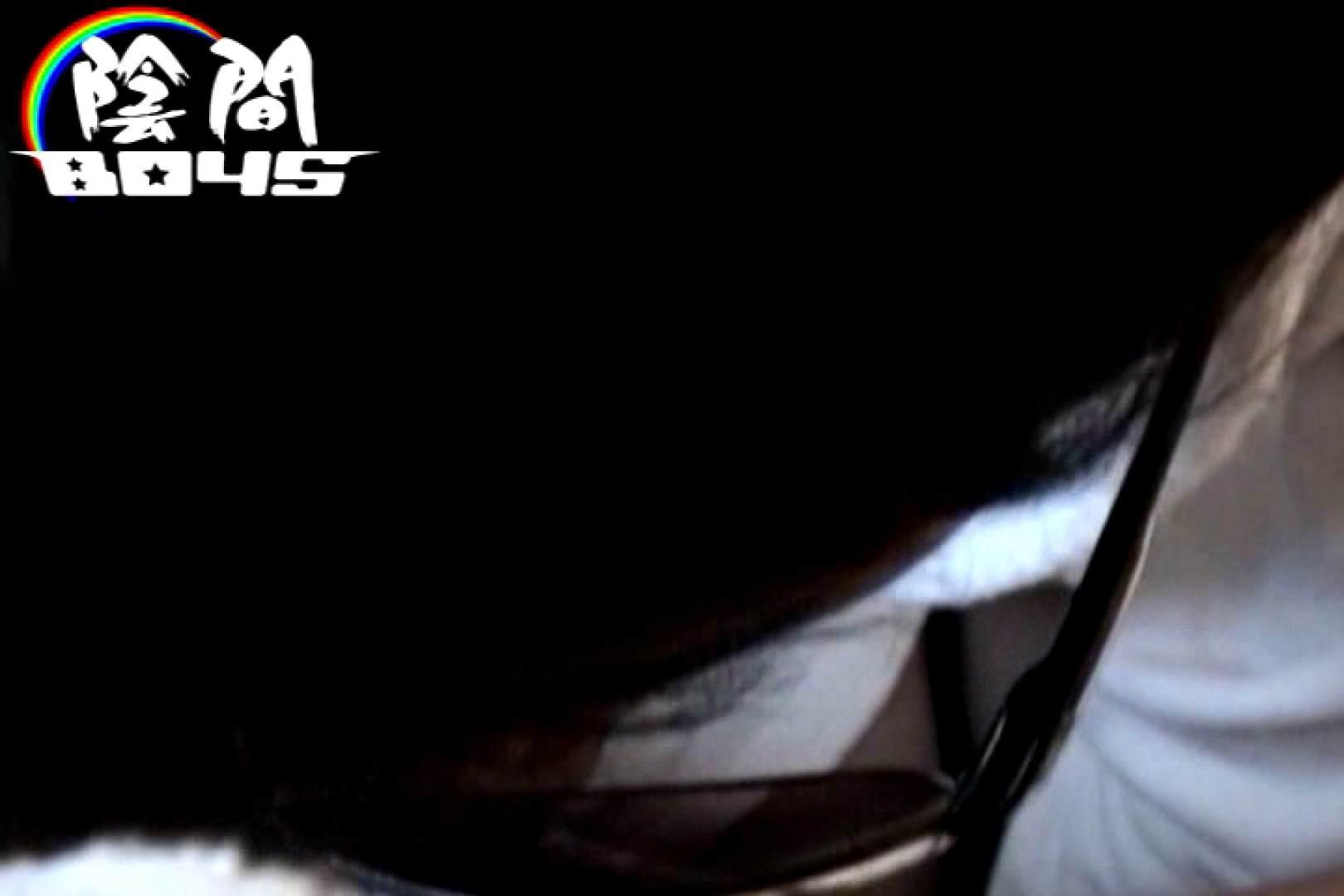 陰間BOYS~Mixed Hot-Guy~02 無修正 ゲイ無修正ビデオ画像 45pic 18