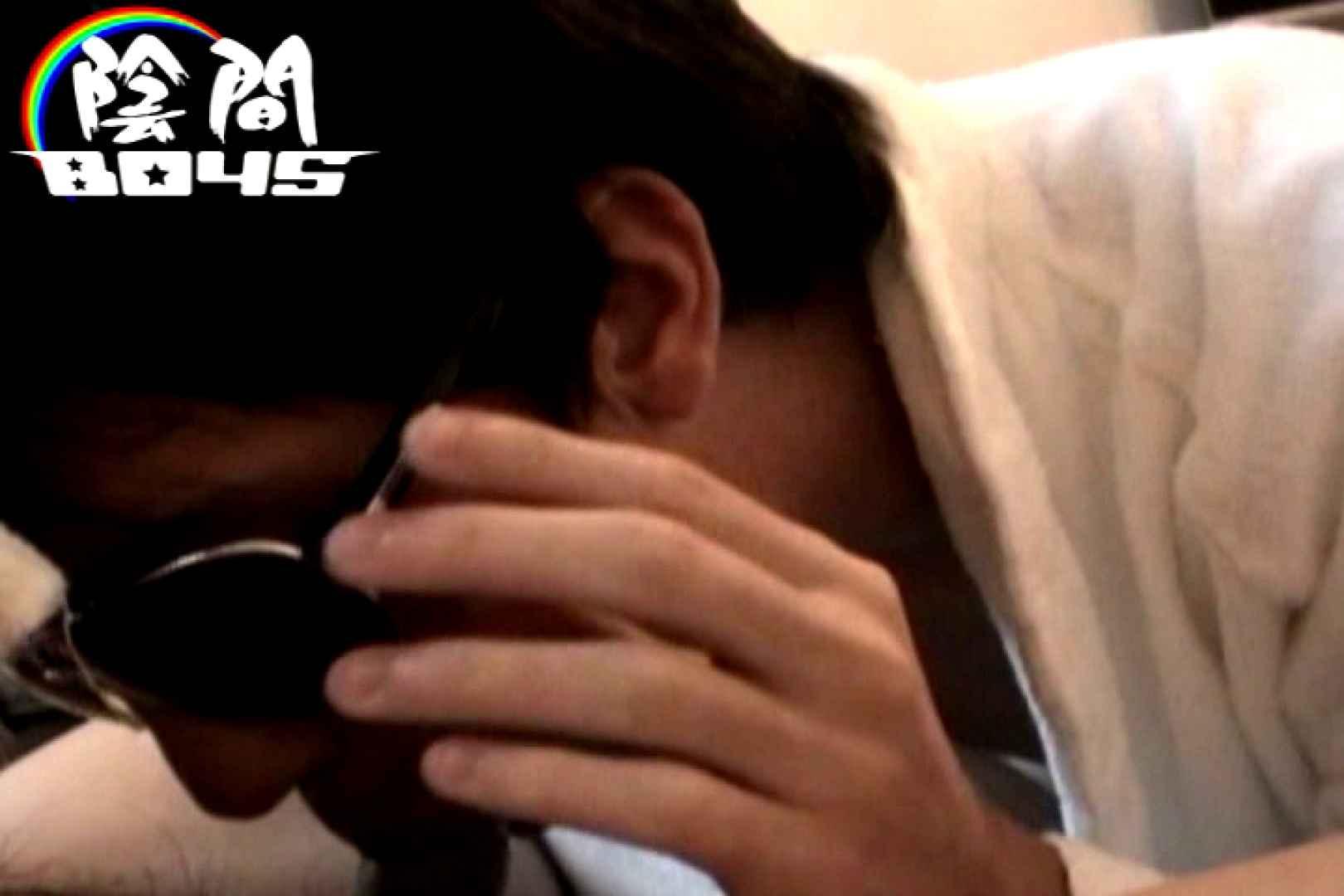 陰間BOYS~Mixed Hot-Guy~02 フェラ天国 ゲイモロ画像 45pic 26