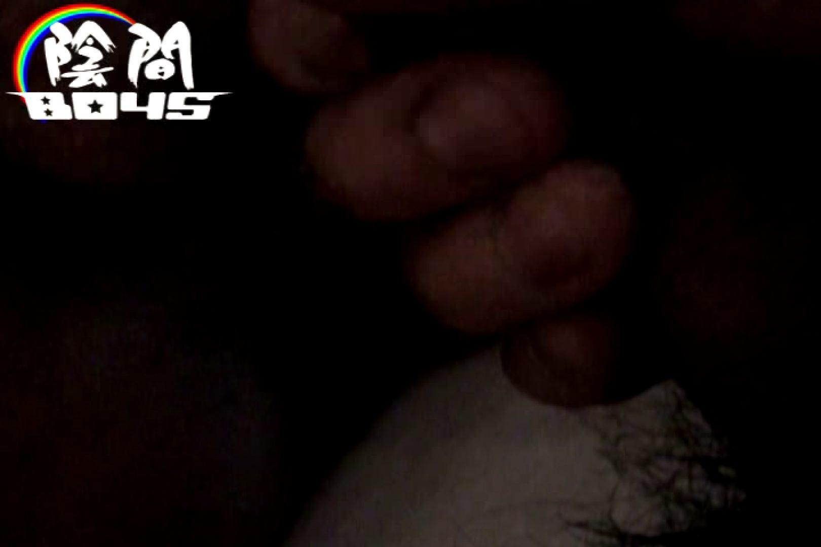 陰間BOYS~Mixed Hot-Guy~03 イケメンパラダイス ゲイ無修正ビデオ画像 76pic 23
