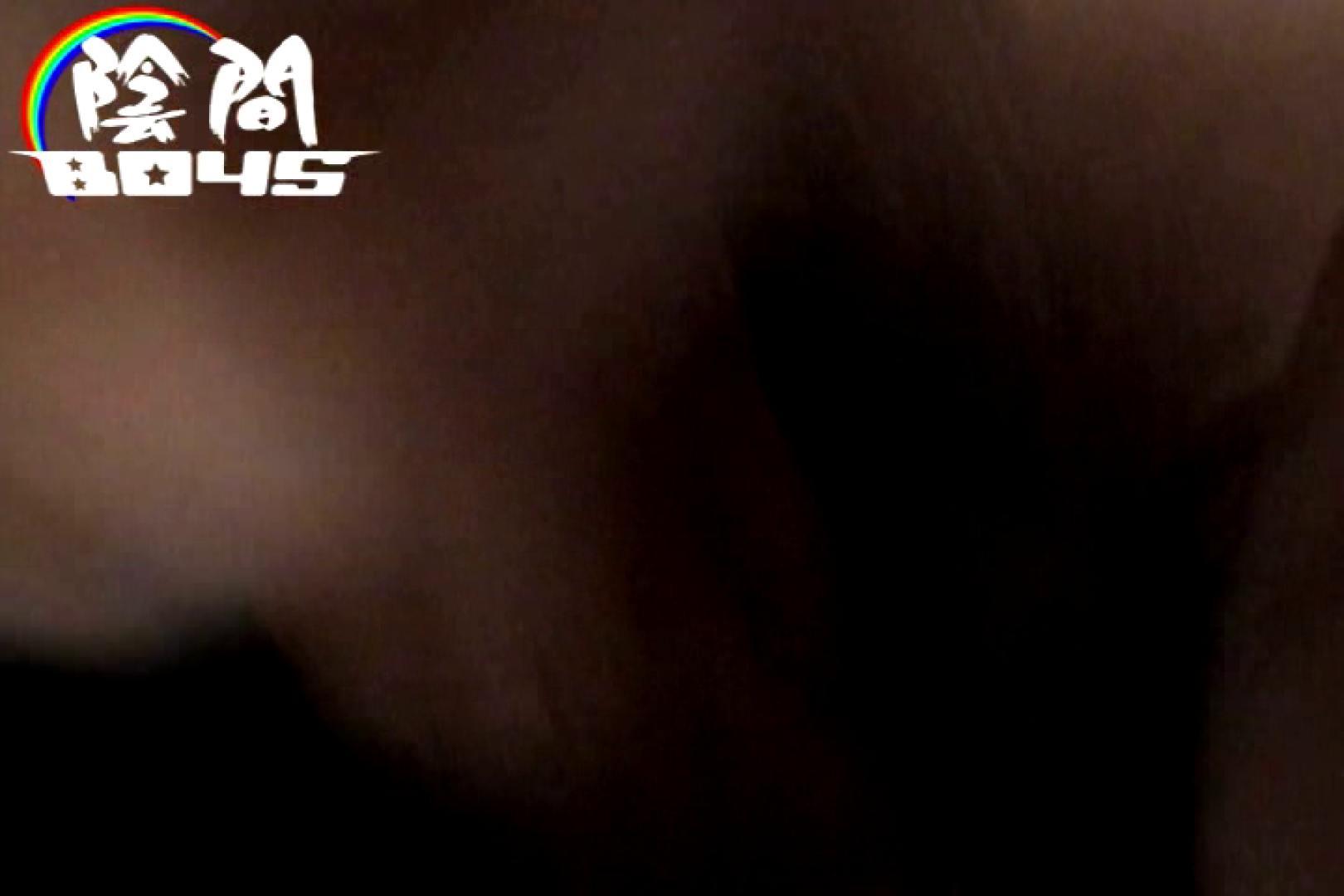 陰間BOYS~Mixed Hot-Guy~03 お掃除フェラ ゲイアダルト画像 76pic 35