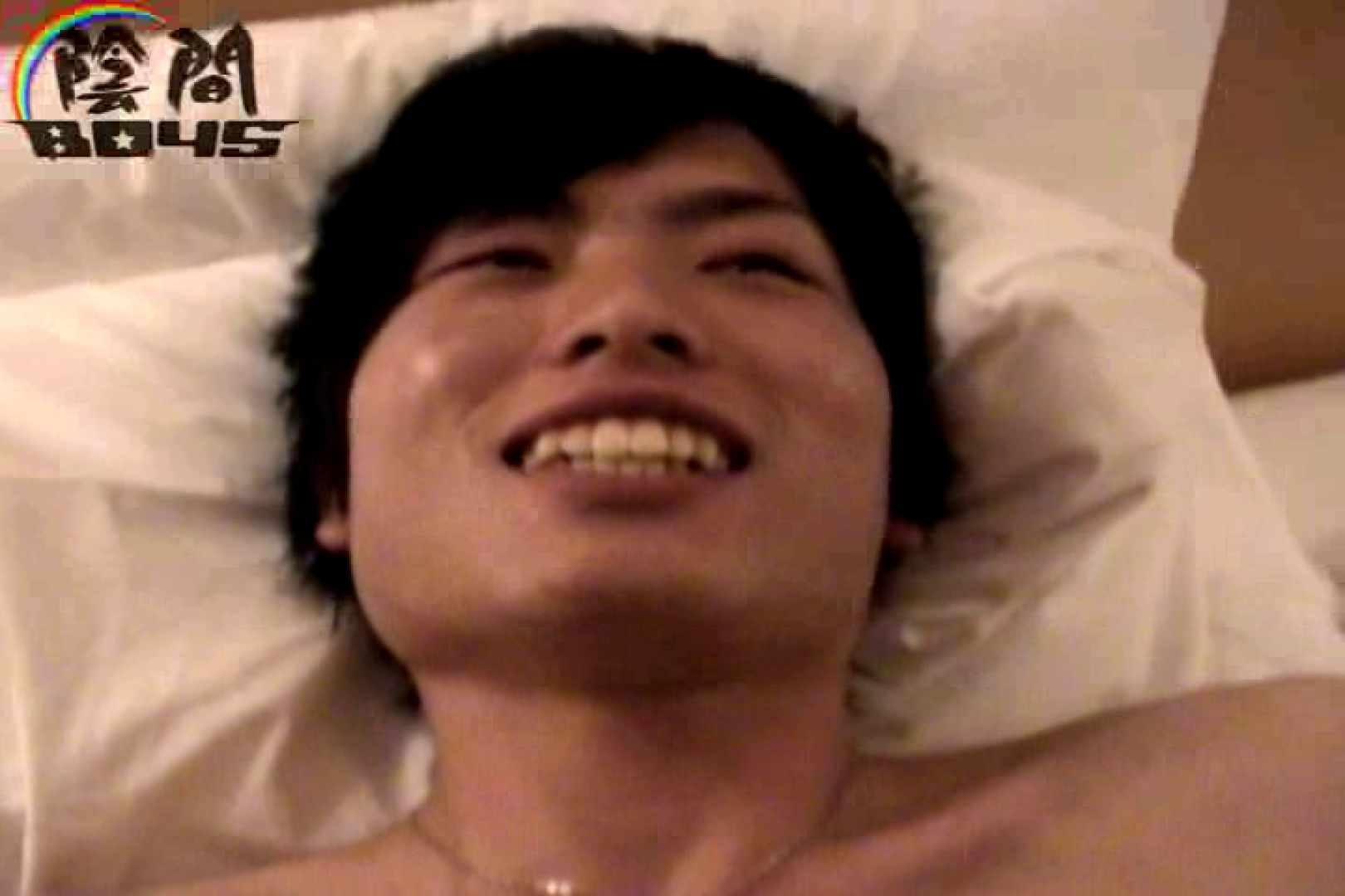陰間BOYS~IKEMEN Interview~03 学生 ゲイ丸見え画像 75pic 38
