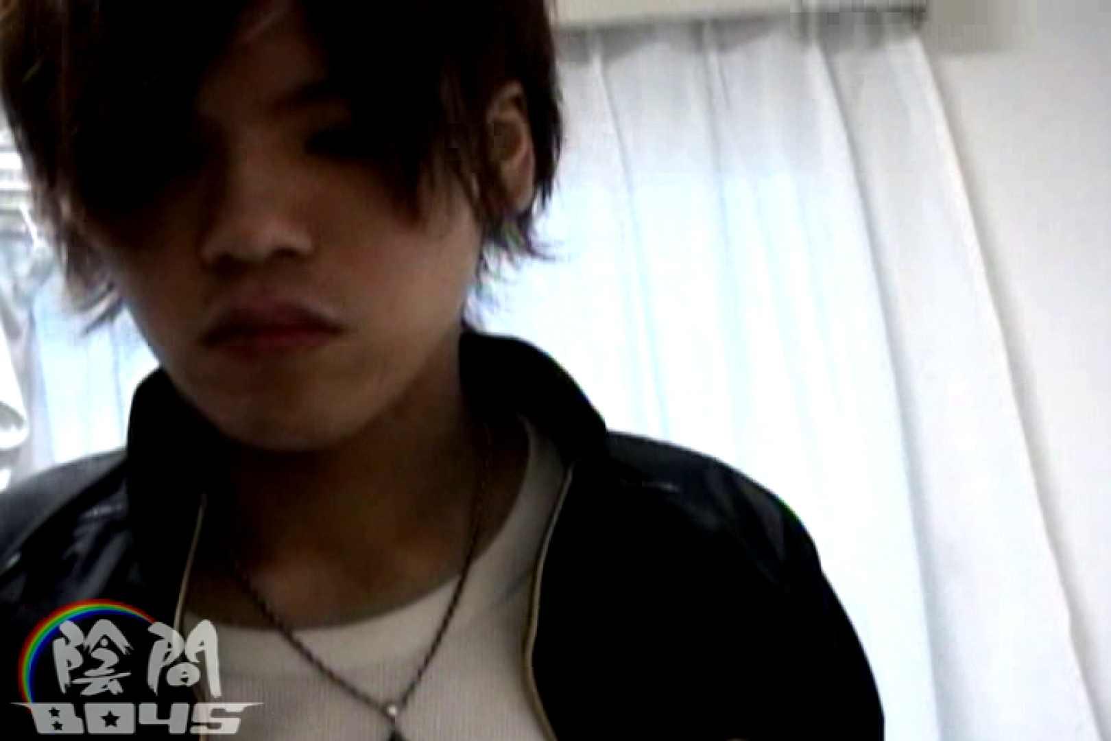 ~Go Undercover~02 アナル挿入 ゲイ無修正画像 61pic 5