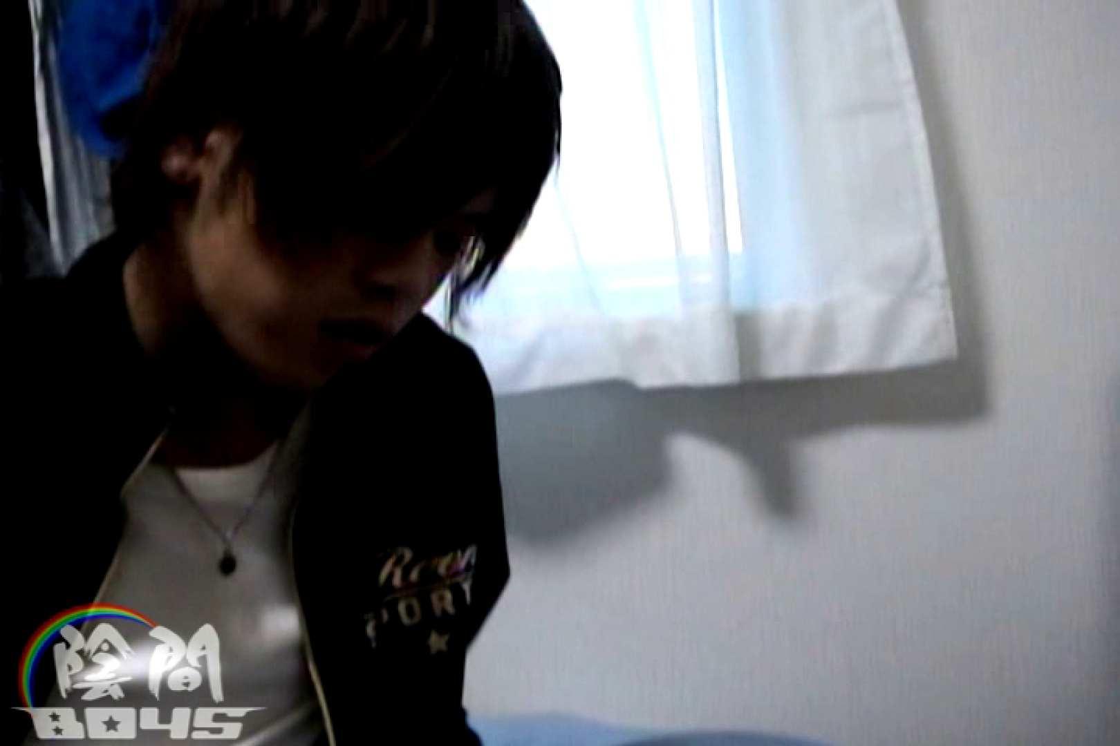~Go Undercover~02 ゲイ悪戯 男同士動画 61pic 34