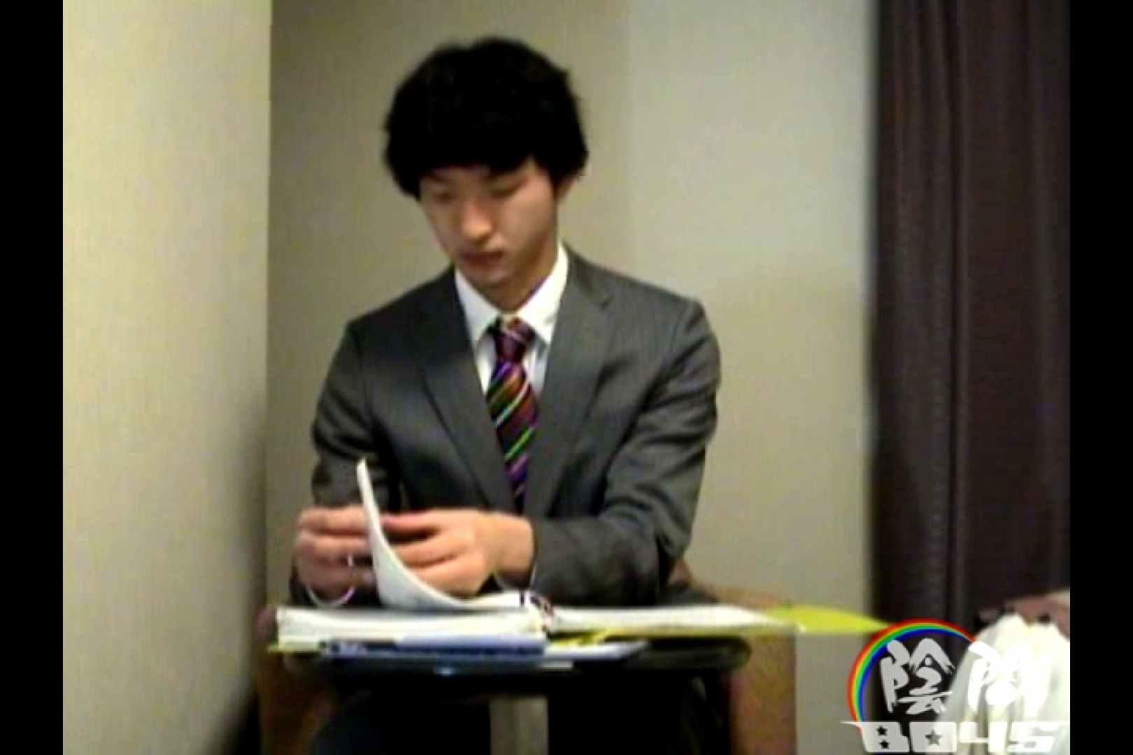 陰間BOYS~power harassment~01 アナル挿入 ゲイ無修正画像 92pic 4