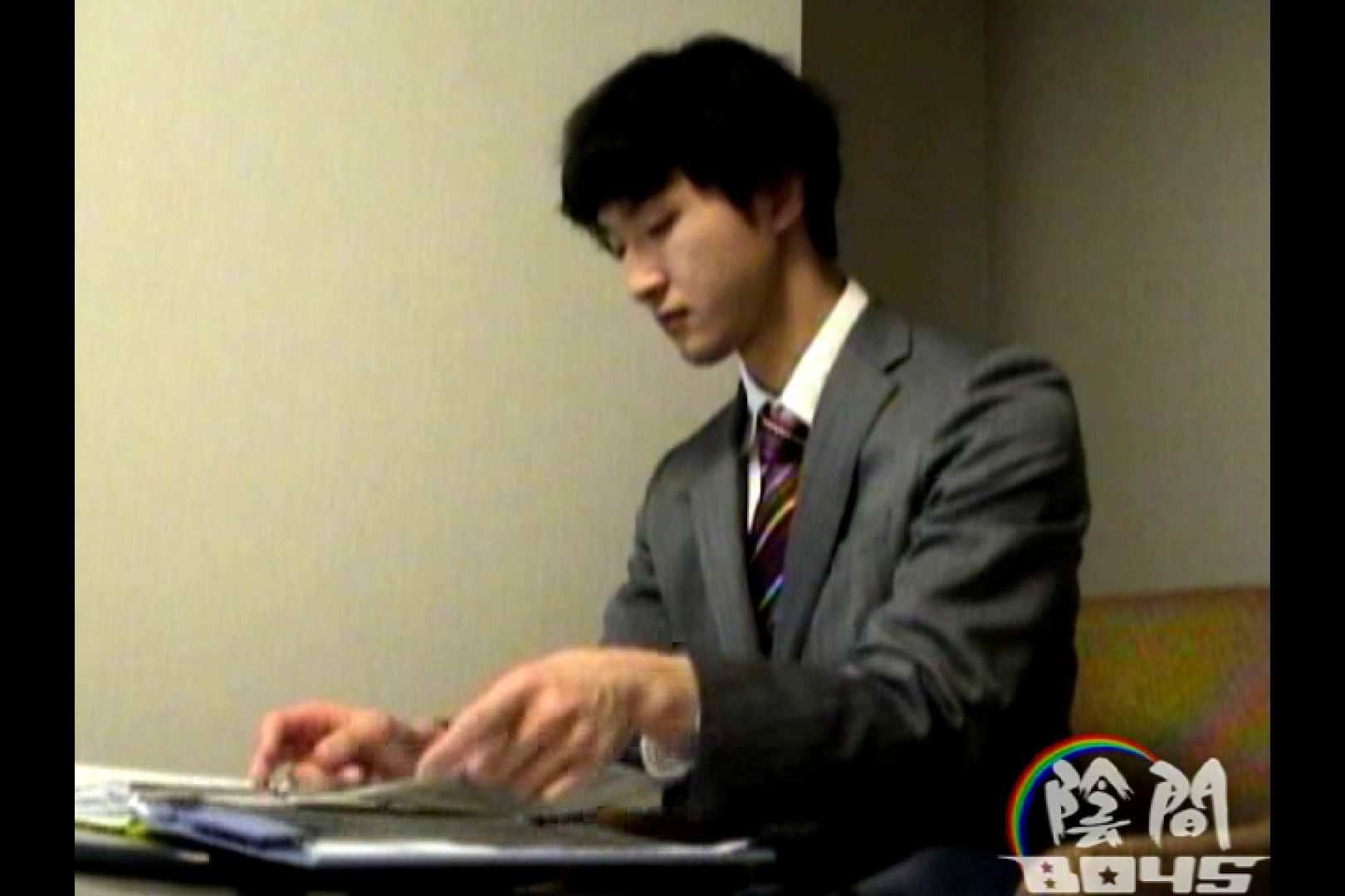 陰間BOYS~power harassment~01 ゲイイメージ ゲイエロ動画 92pic 5
