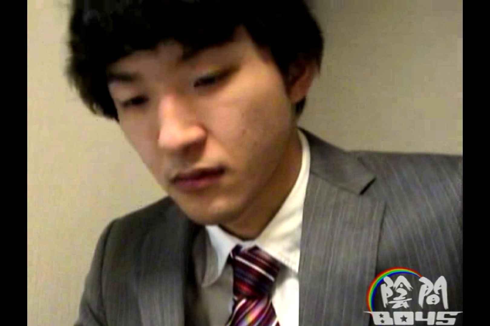 陰間BOYS~power harassment~01 ゲイイメージ ゲイエロ動画 92pic 32