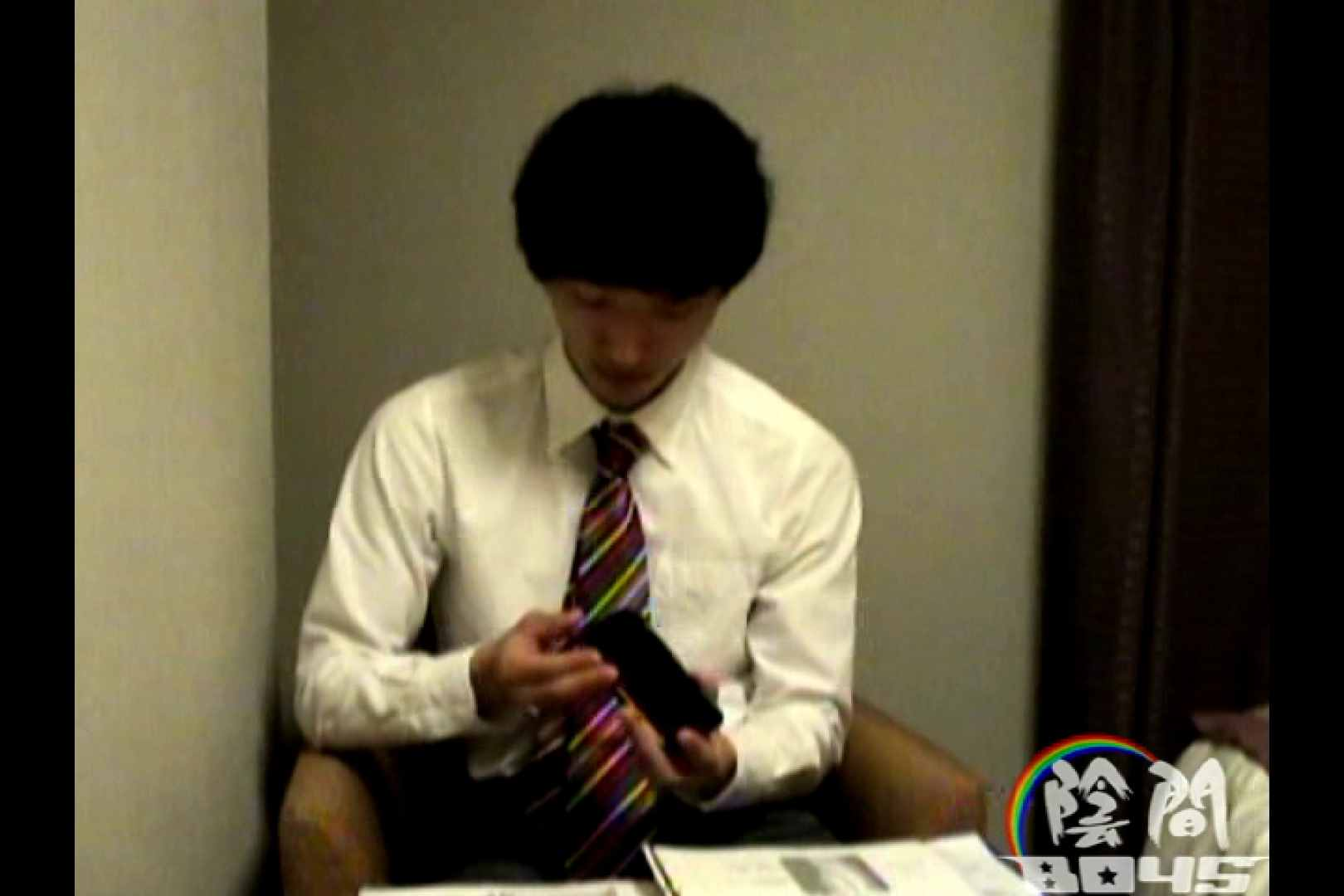 陰間BOYS~power harassment~01 SMパラダイス ゲイAV画像 92pic 35