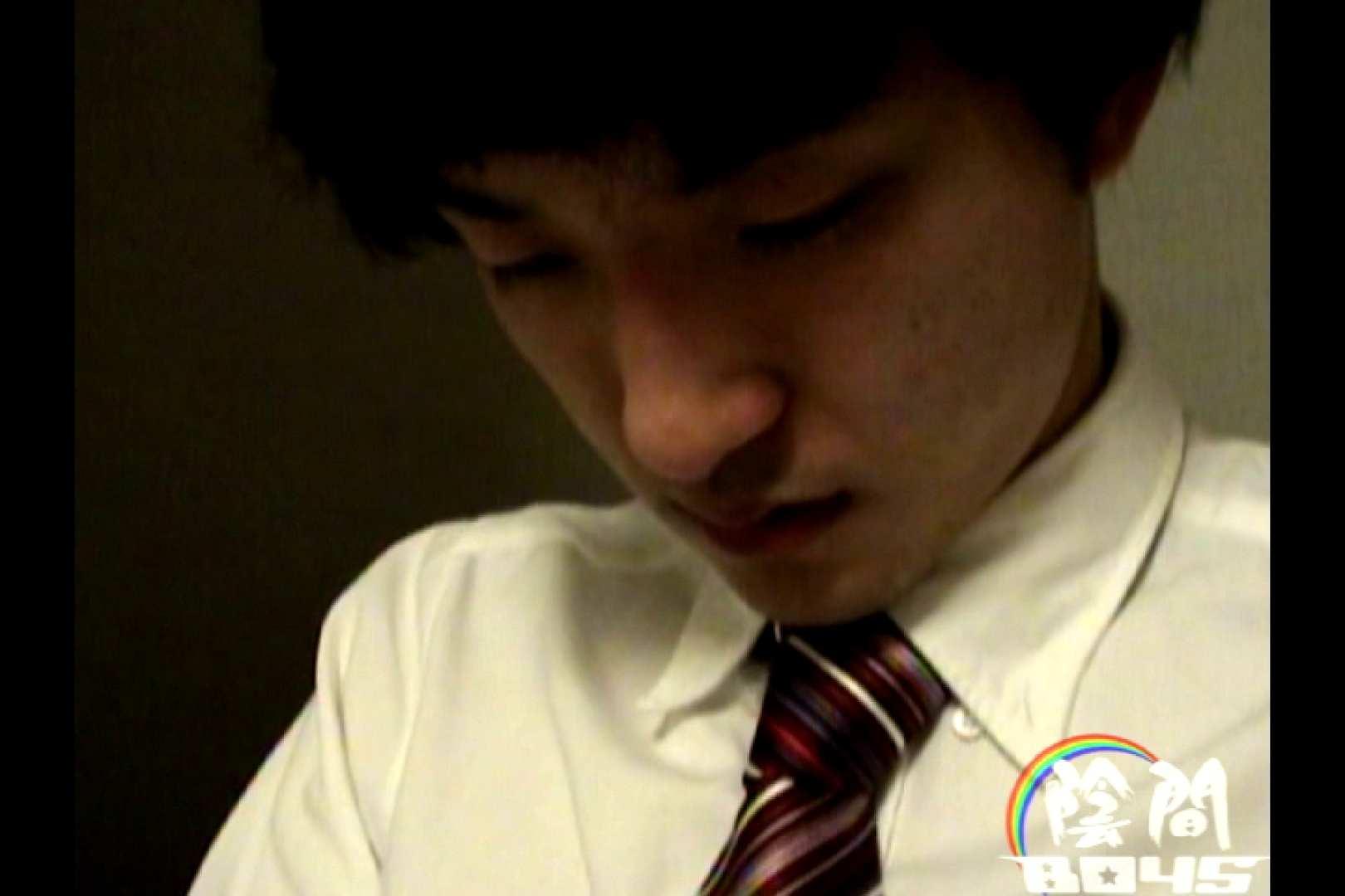 陰間BOYS~power harassment~01 覗き見 ゲイエロ画像 92pic 43