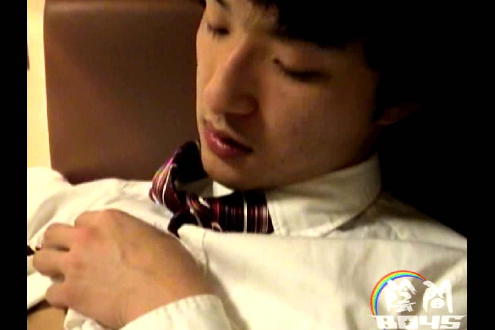 陰間BOYS~power harassment~01 SMパラダイス ゲイAV画像 92pic 62
